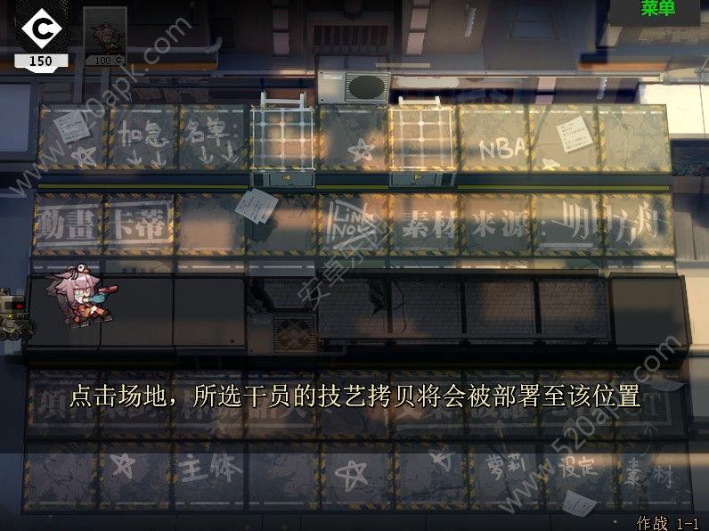 植物大战僵尸明日方舟版下载官方必赢亚洲56.net手机版版(PVZ Arknights)图片1