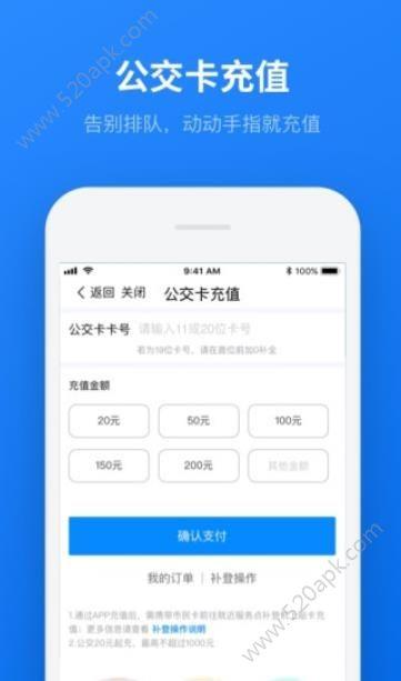 无锡市民云app官方手机版下载  v1.0.0.0002图2