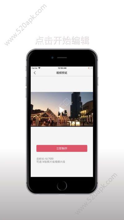 卡点秀app官方版下载图片1