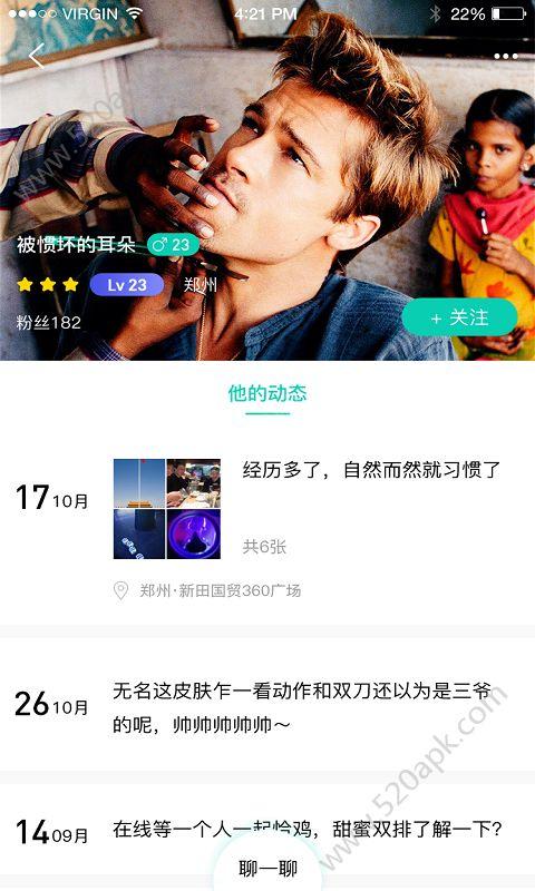 尚门交友app手机版下载  v1.0图1