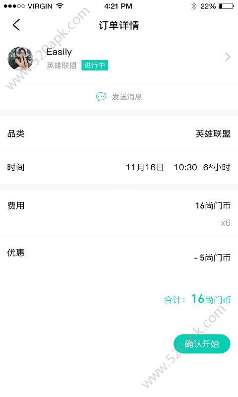 尚门交友app手机版下载  v1.0图2