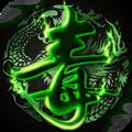 毒仙侠官网版