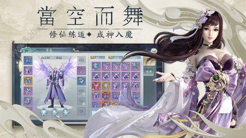 仙语寻仙官网版图1