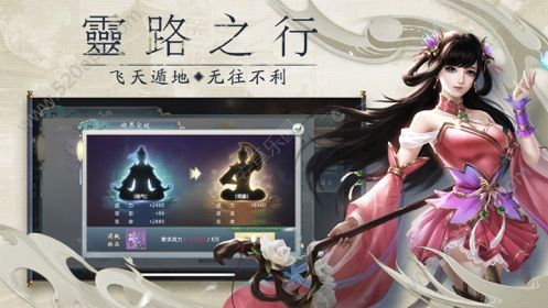 仙语寻仙官网版图3