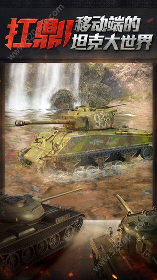 超时空坦克官网版图2
