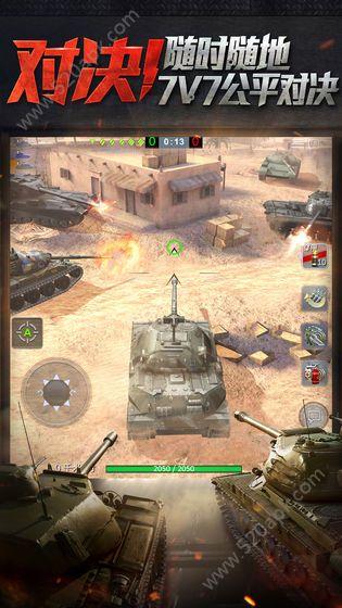 超时空坦克官网版图3