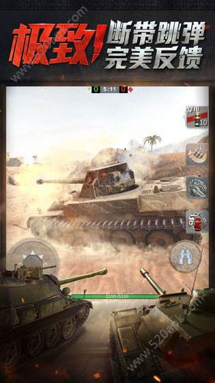 超时空坦克手游官网下载安卓版图片1