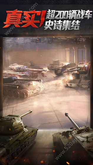 超时空坦克官网版图1