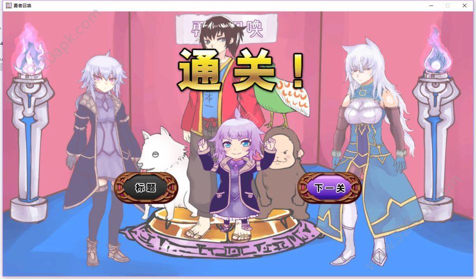 公主勇者大人来了哦游戏无限金币内购破解版  v1.0.0图3