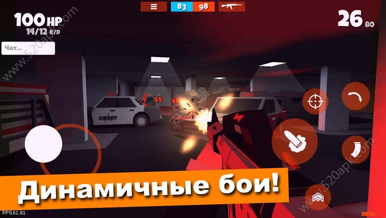 枪的粉丝游戏官方安卓版  v0.8.14图2