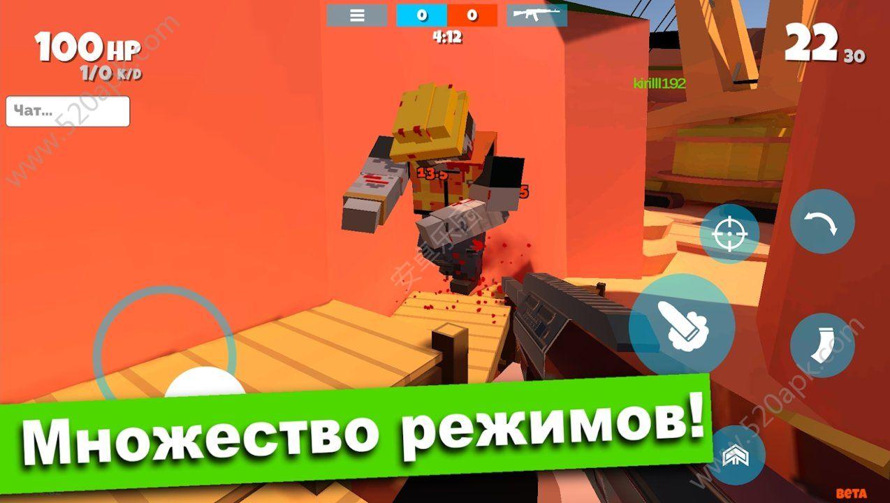 枪的粉丝游戏官方安卓版图片3
