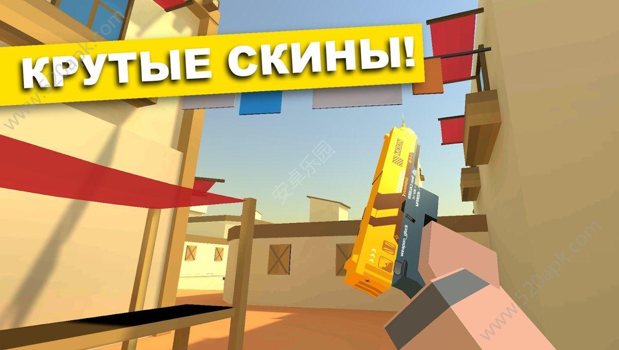 枪的粉丝游戏官方安卓版  v0.8.14图3