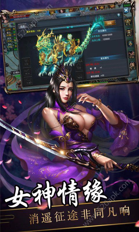 热血神兵手游官方正式版  v1.0.0图1