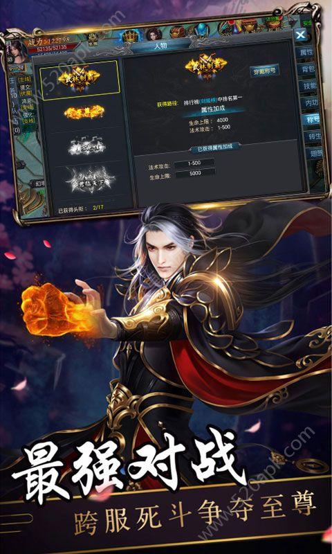 热血神兵手游官方正式版  v1.0.0图2