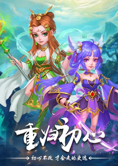 梦战三界手游官方安卓版图片2