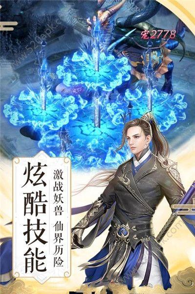 魔道幻境手游官网下载安卓版  v1.1.0图3