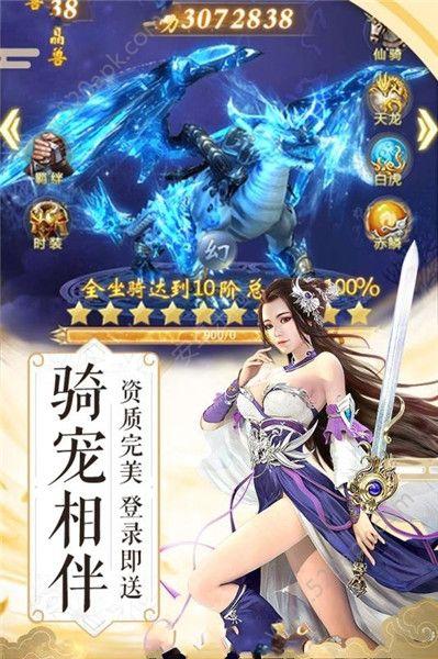 魔道幻境手游官网下载安卓版图片1