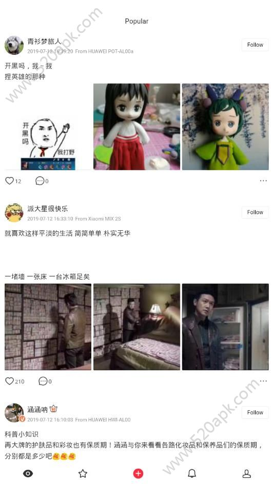 Chain Chat夸克�信app官�W下�d  v1.0.0�D1