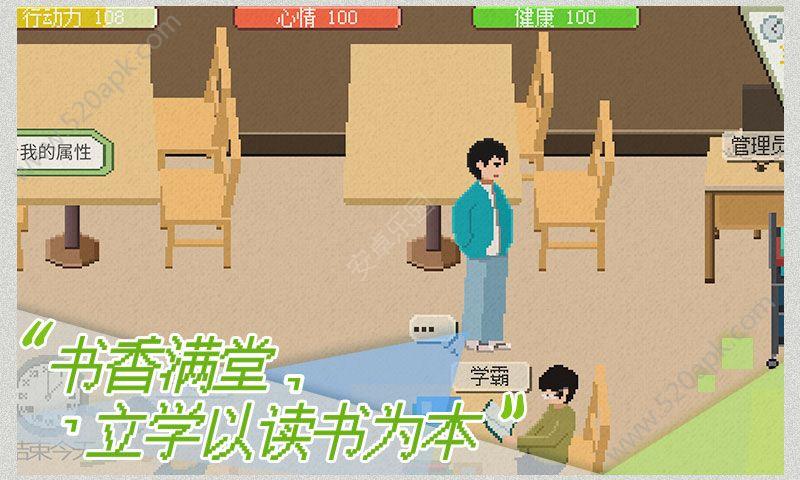 下一站我的大学手机必赢亚洲56.net完整版图片2