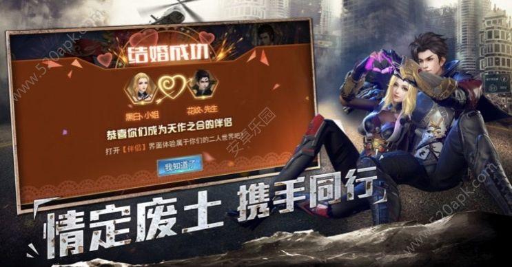 废土之战手游官网下载安卓版图片2