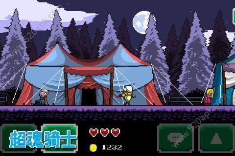 超魂骑士游戏图1