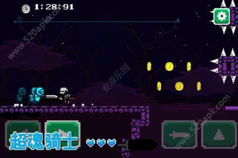 超魂骑士游戏图2