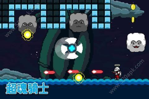 超魂骑士游戏图3