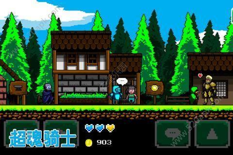超魂骑士游戏官方安卓版图片1