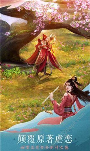 武林路手游官网下载安卓版  v1.0图3