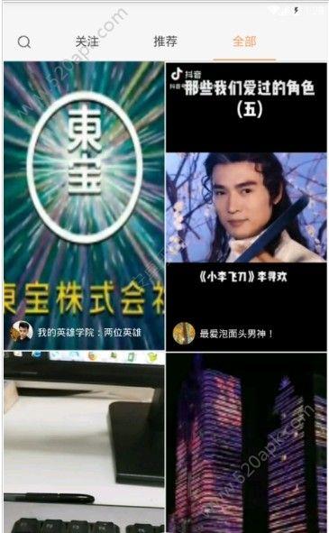快火小视频官方手机版app下载  v1.1图1