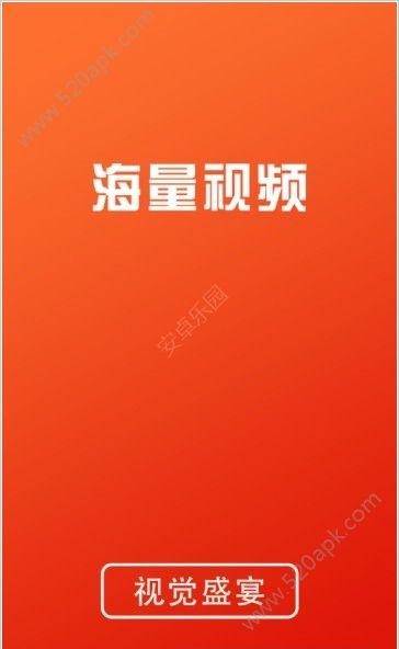 快火小视频官方手机版app下载  v1.1图2