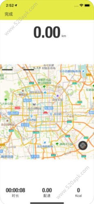 果壳运动官网手机版app下载  v1.0图2