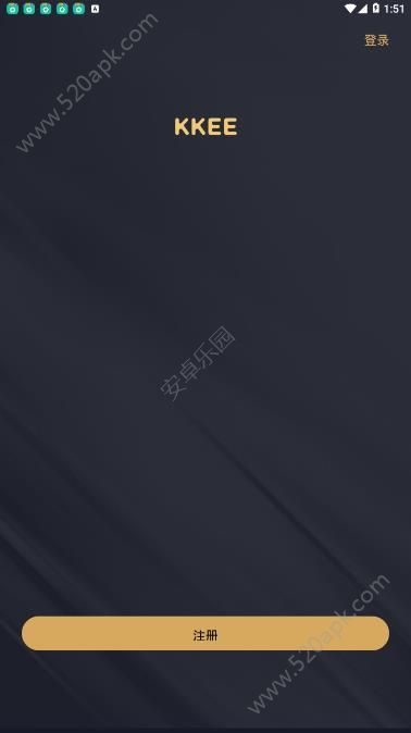 kkee app官网手机版下载  v1.0.1图3