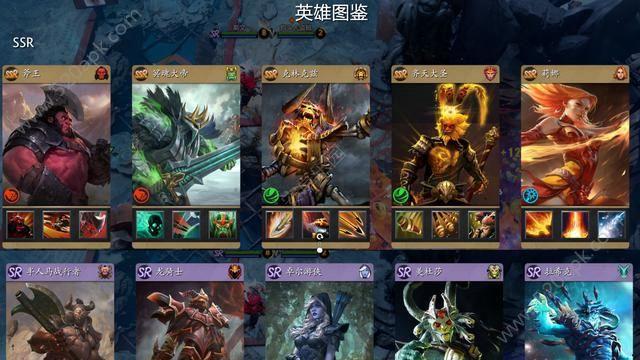 DOTA2守望轮回谷RPG手机必赢亚洲56.net官网版图片1