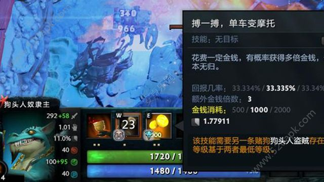 DOTA2守望轮回谷RPG手机必赢亚洲56.net官网版  v1.0图3