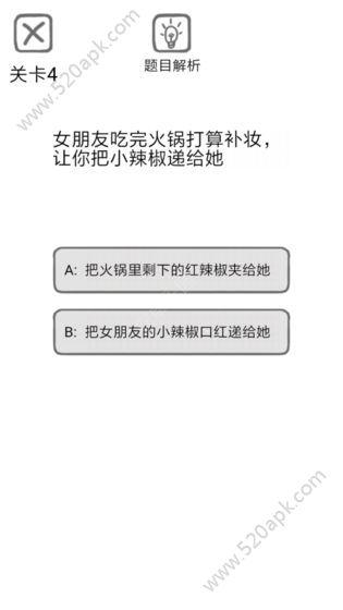 送命�}保命指南游�蚬俜桨沧堪�  v1.0.1�D2