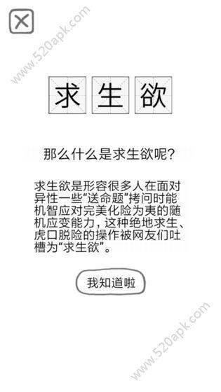 送命�}保命指南游�蚬俜桨沧堪�  v1.0.1�D3