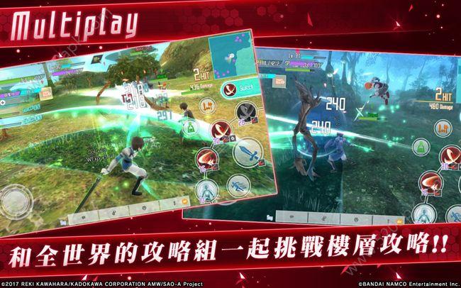 刀剑神域黑衣剑士王牌国服游戏官网版地址  v1.0图2