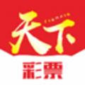 香港蓝月亮精选免费资料大全