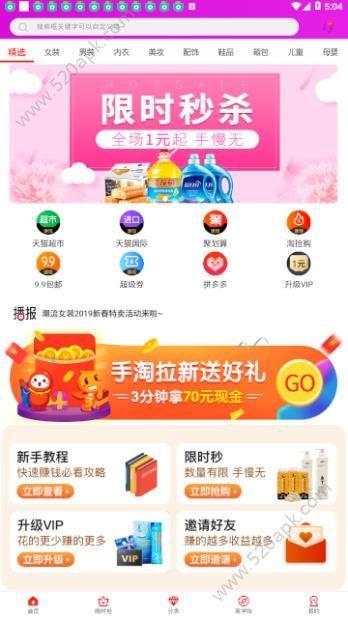 优利每天邀请码app手机版下载图片1