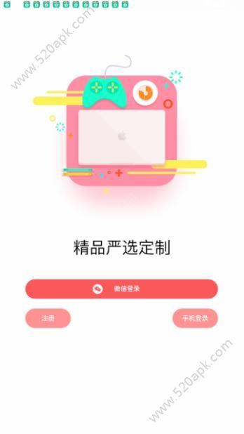 优利每天邀请码app手机版下载  v0.1.0图2