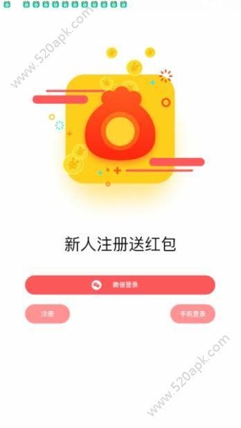 优利每天邀请码app手机版下载  v0.1.0图3