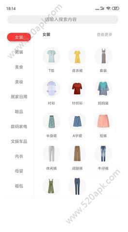 香槟乐购平台app官网下载  v1.0图1