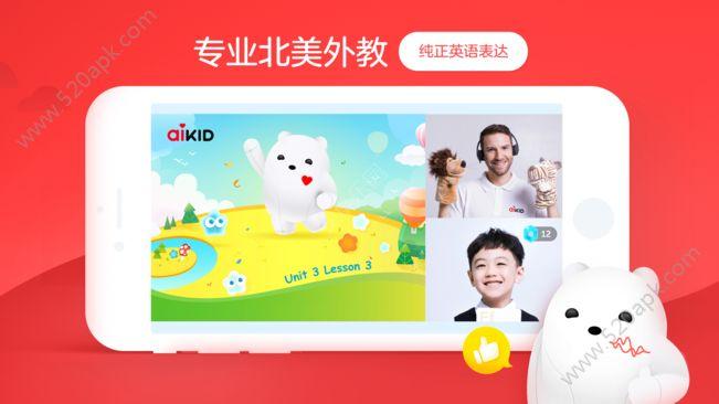 汤圆英语app官方下载安卓版图片1