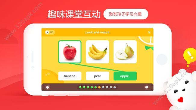 汤圆英语app官方下载安卓版  v1.0图3