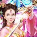 青璃剑官网版
