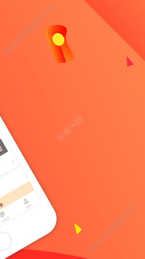互刷神器赚钱app官方版下载  v1.0图1