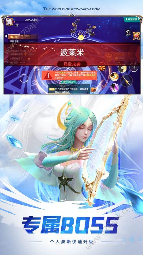 紫月灵云必赢亚洲56.net官网下载正式版  v1.0图1