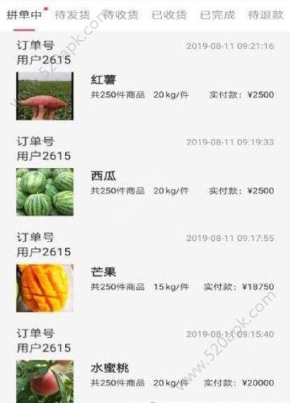 活马生鲜官方手机版app下载  v1.0.0图2