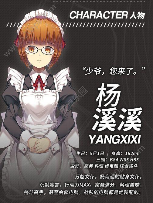 青羽Youth Feather官网下载56net必赢客户端必赢亚洲56.net手机版最新版  v1.0图2